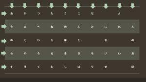 日文五十音練習2