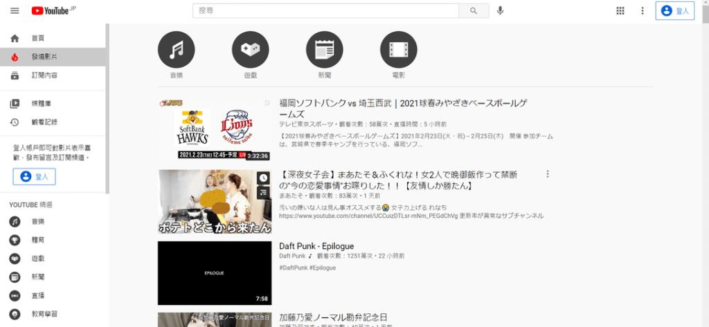 日本熱門Youtuber