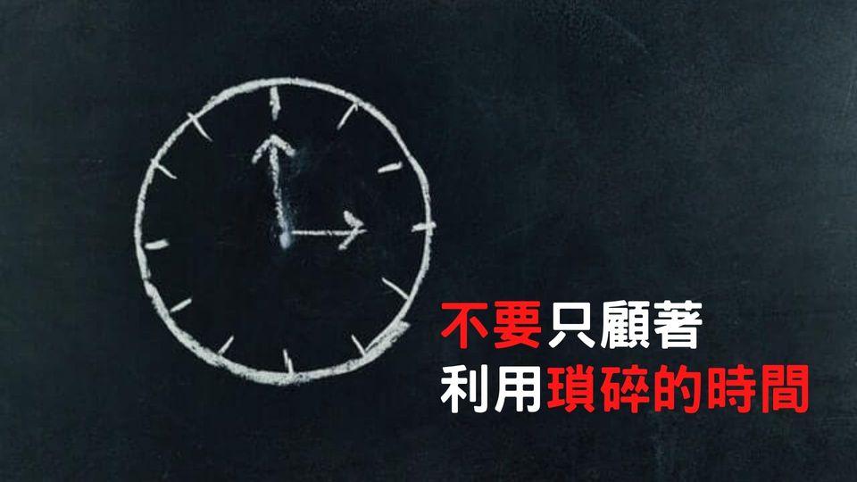 學日文要多久