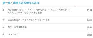 學日語不死背!N1 快狠準速成攻略,文法句型一次打包!
